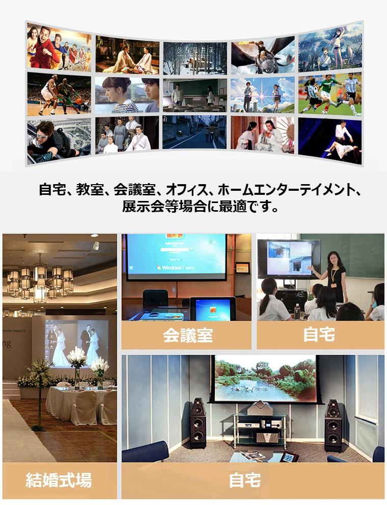 Nintendo Switch MacBook テレビ iPad 対応