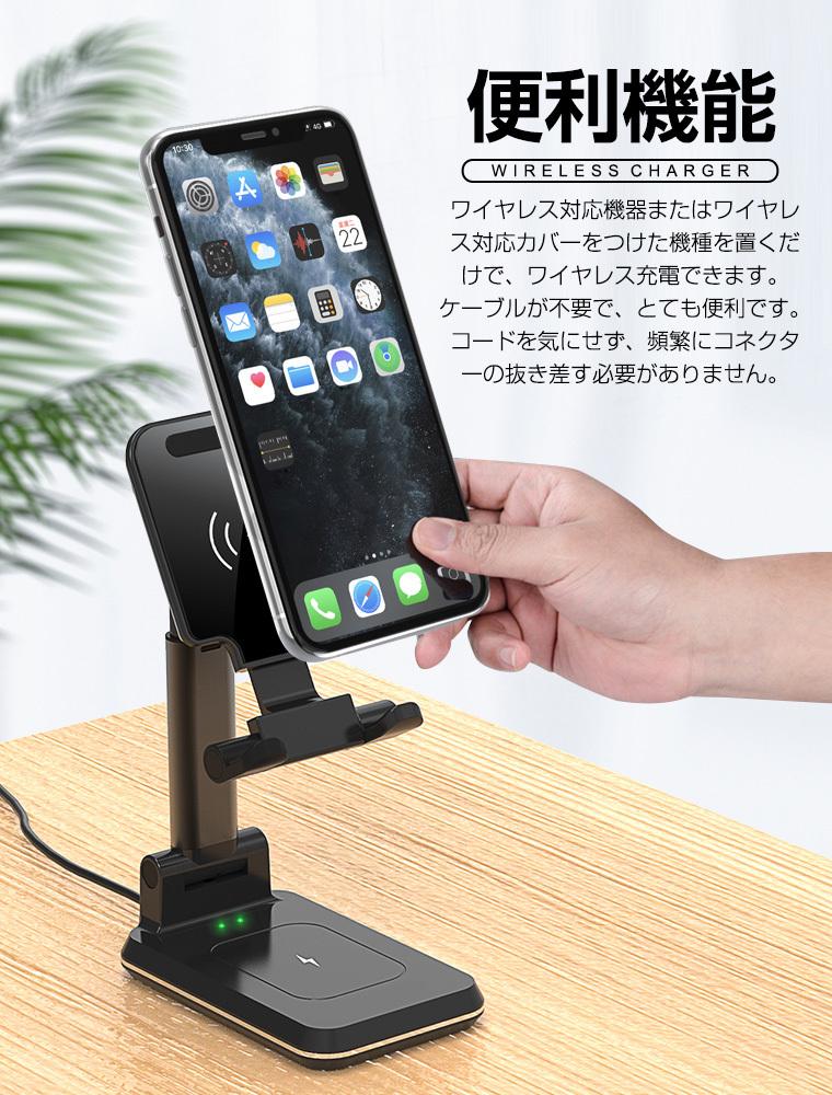 iPhone8 充電器