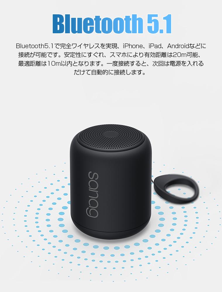 イヤホン Bluetooth 電話