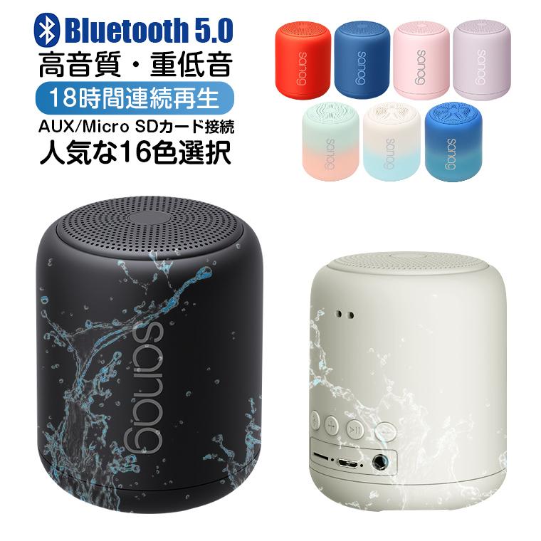 ワイヤレス イヤホン Bluetooth5.2