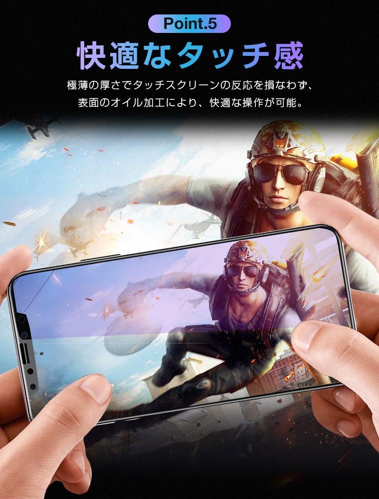 3D アイフォンX 保護シール
