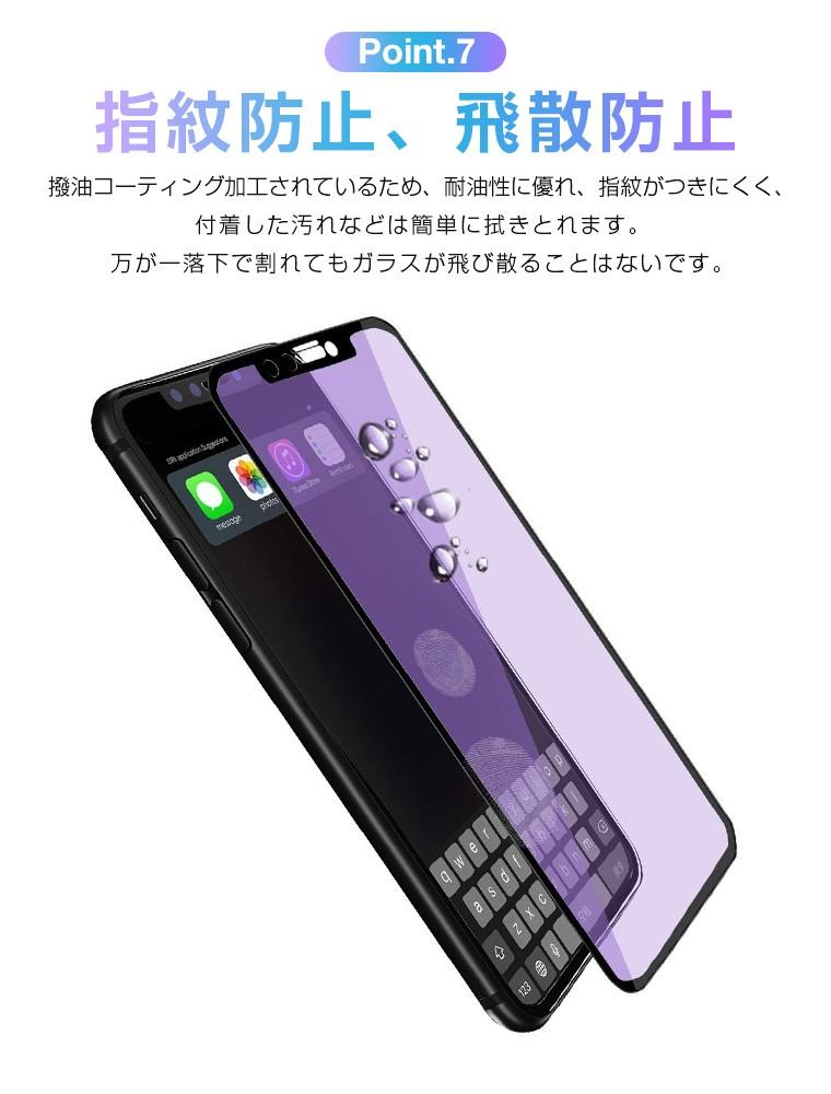 iPhone XS Max ガラスフィルム