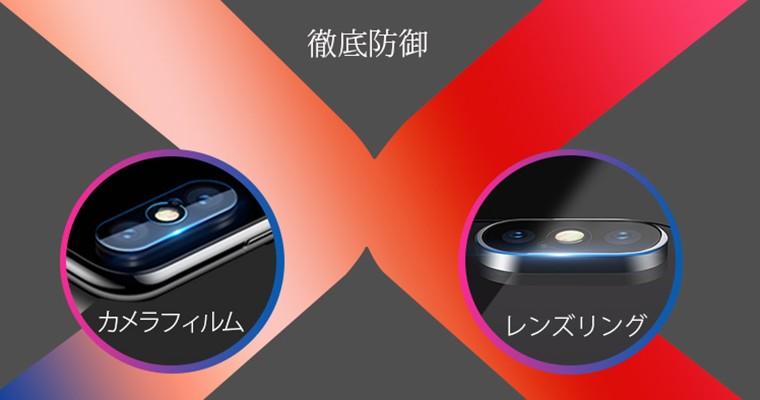 iPhonex カメラ強化ガラスフィルム