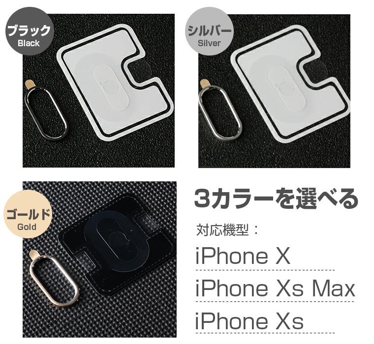 iPhone レンズ液晶保護 ガラスフィルム