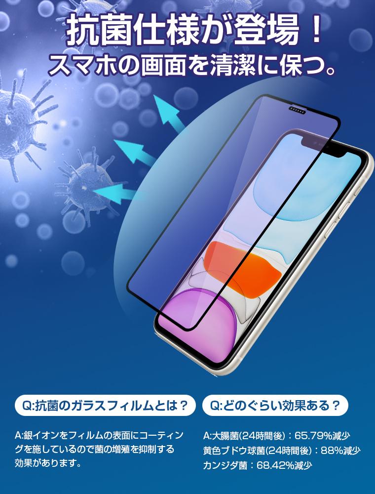アイフォン SE 2020