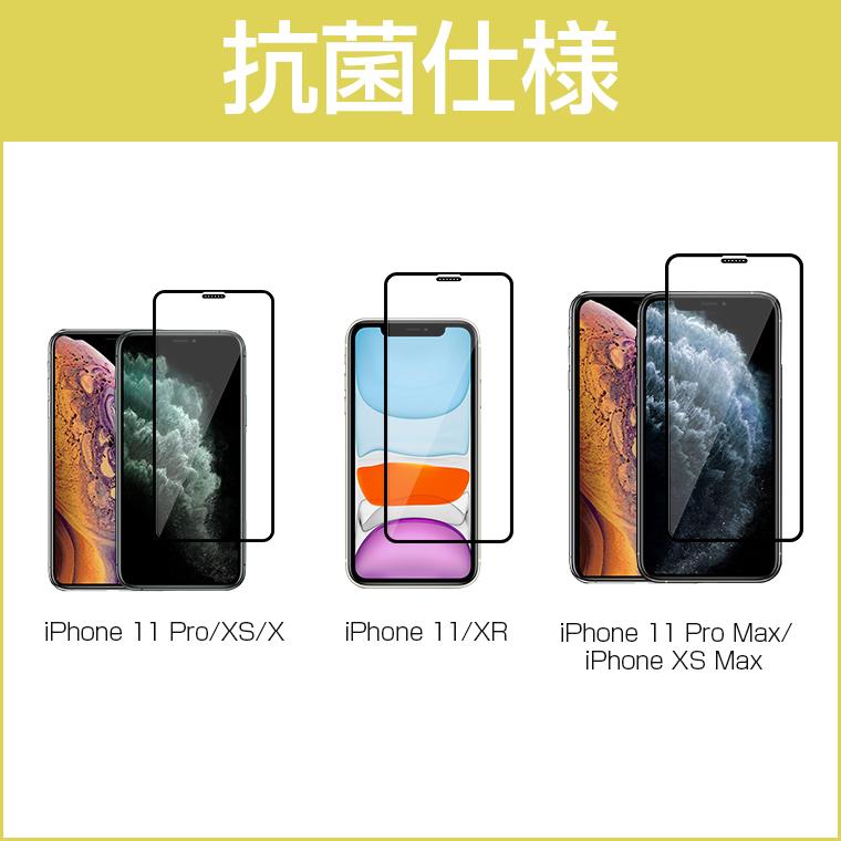 アイフォン XS