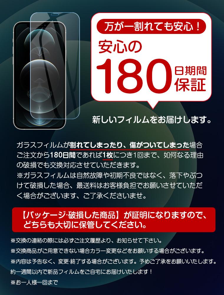 iPhone XS フィルム 9D