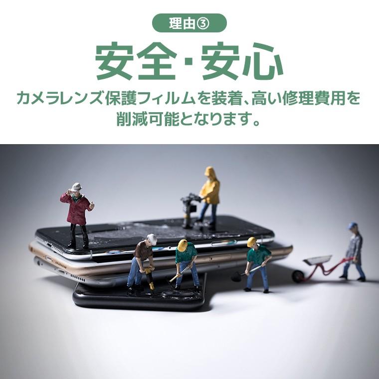 背面 アイフォン 11 レンズ保護 シール