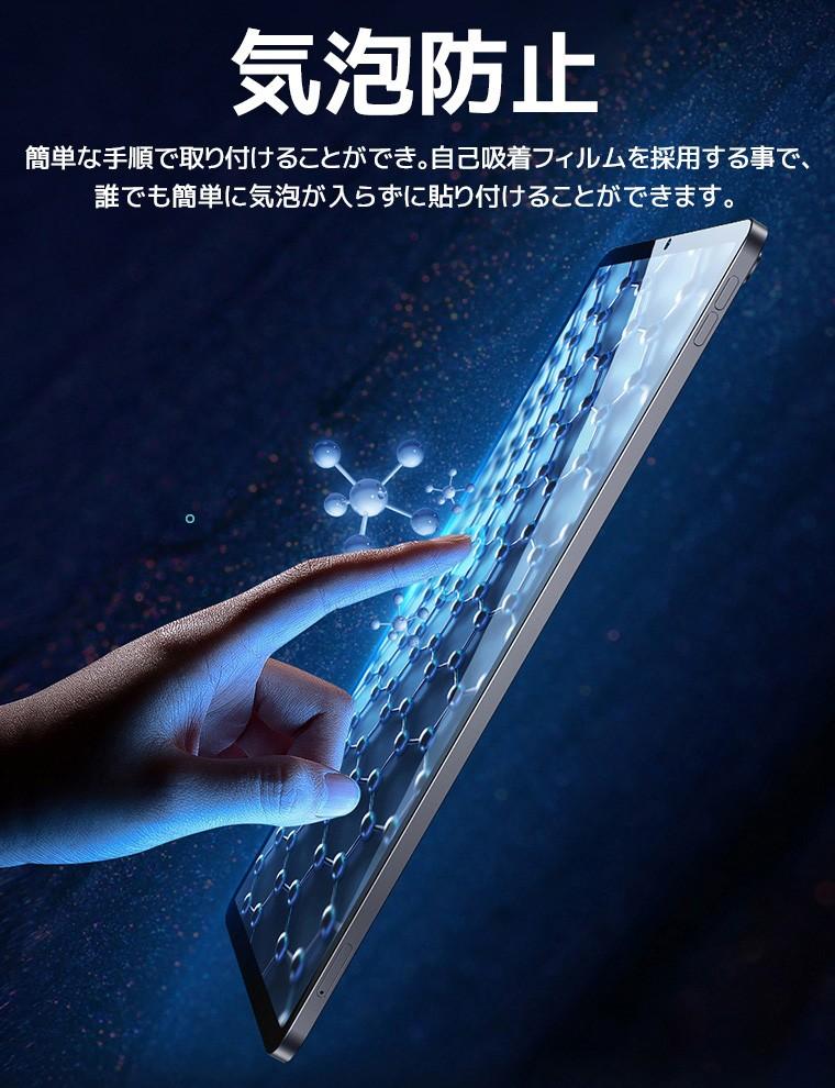 iPad Pro 12.9 用 強化ガラス