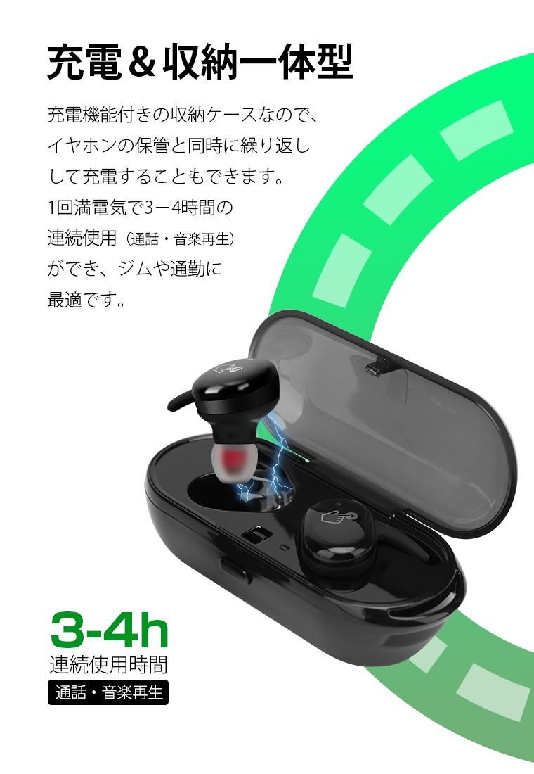 Bluetooth5.0 イヤホン ランニング