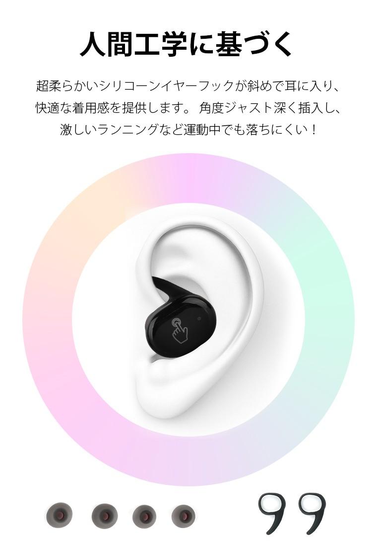 Bluetooth イヤホン 両耳