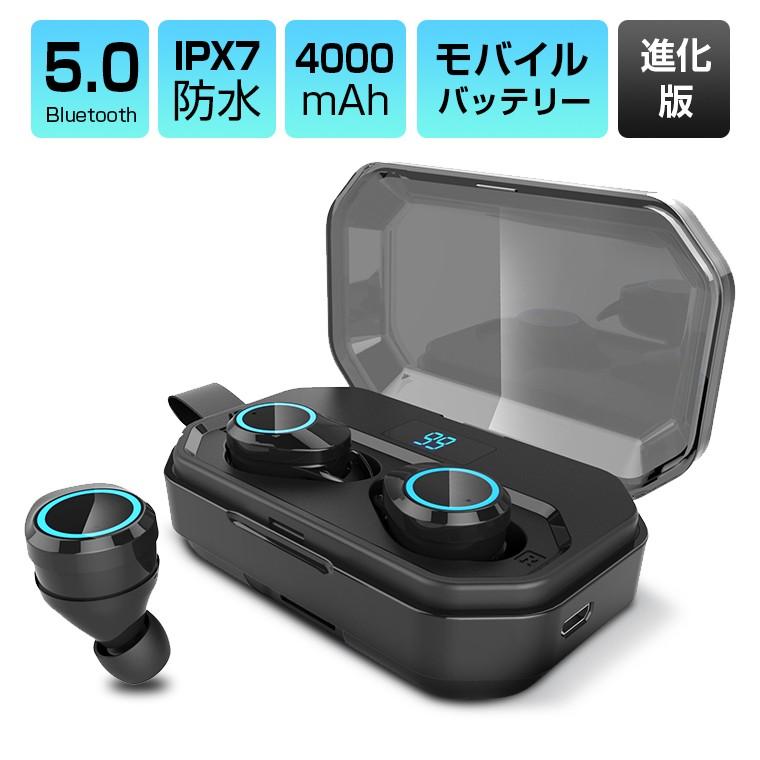 ワイヤレス イヤホン Bluetooth 5.0 両耳 片耳