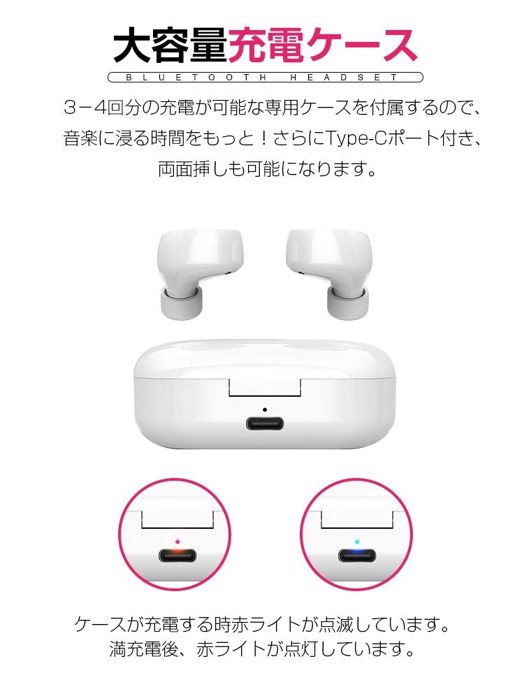 イヤホン Bluetooth5.0