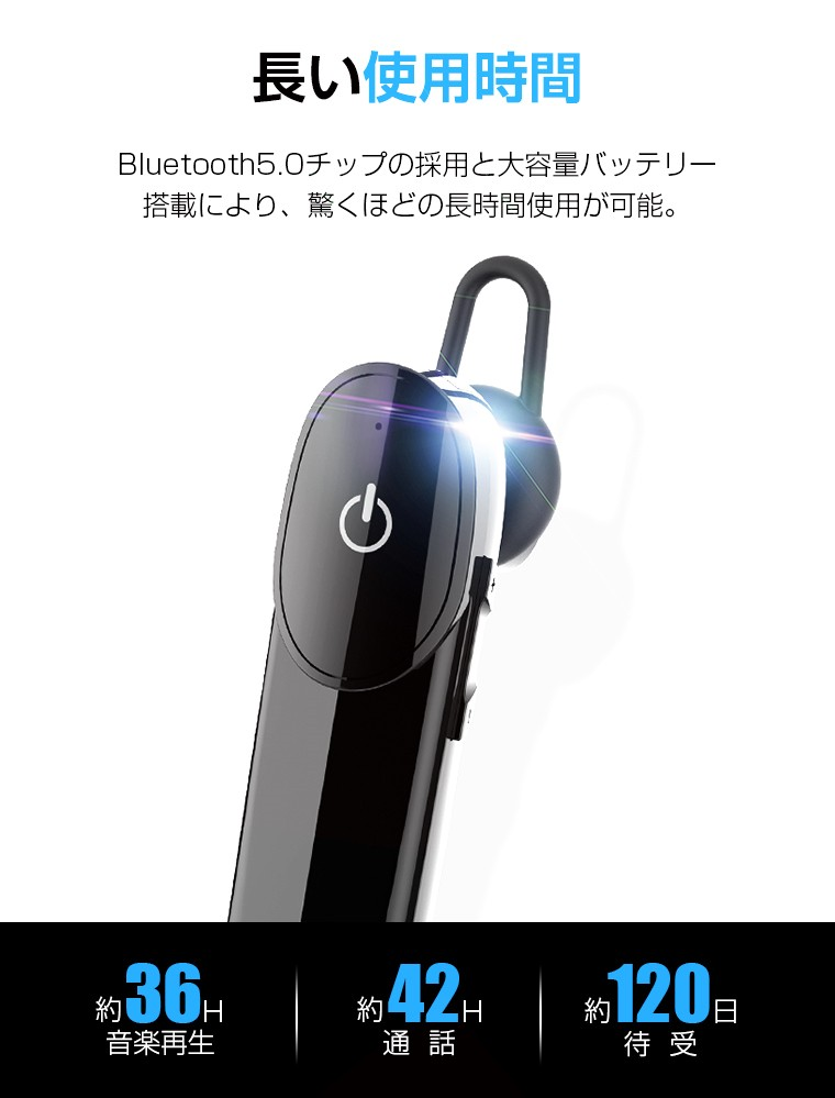イヤホン Bluetooth スポーツ
