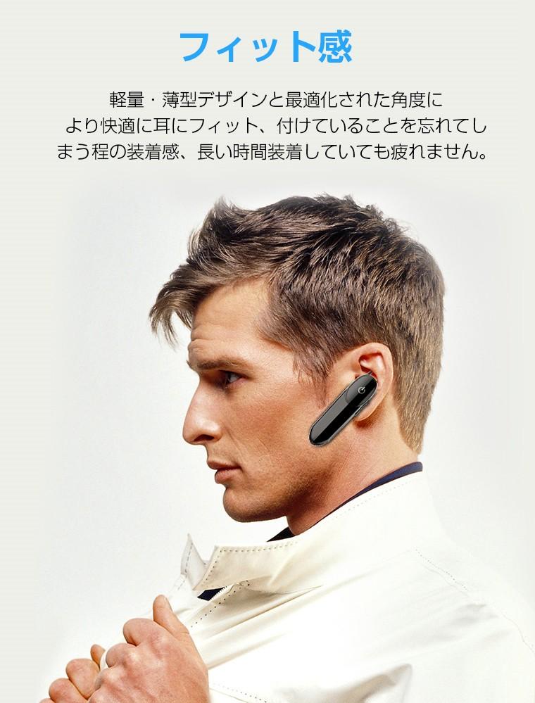 Bluetooth イヤホン 片耳