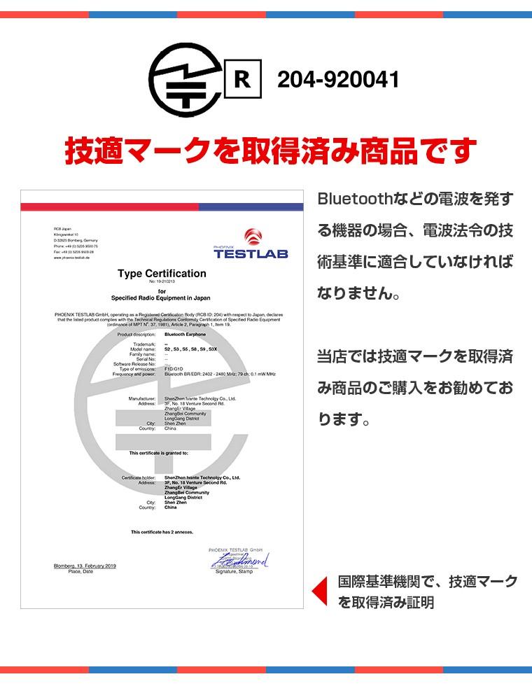 イヤホン Bluetooth 5.0 送料無料