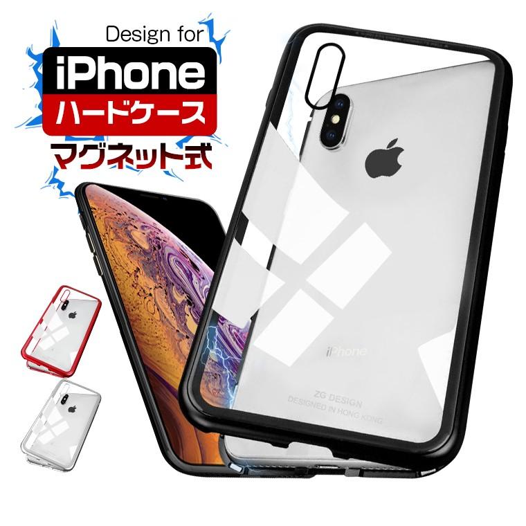 マグネット式 iPhone XS ケース