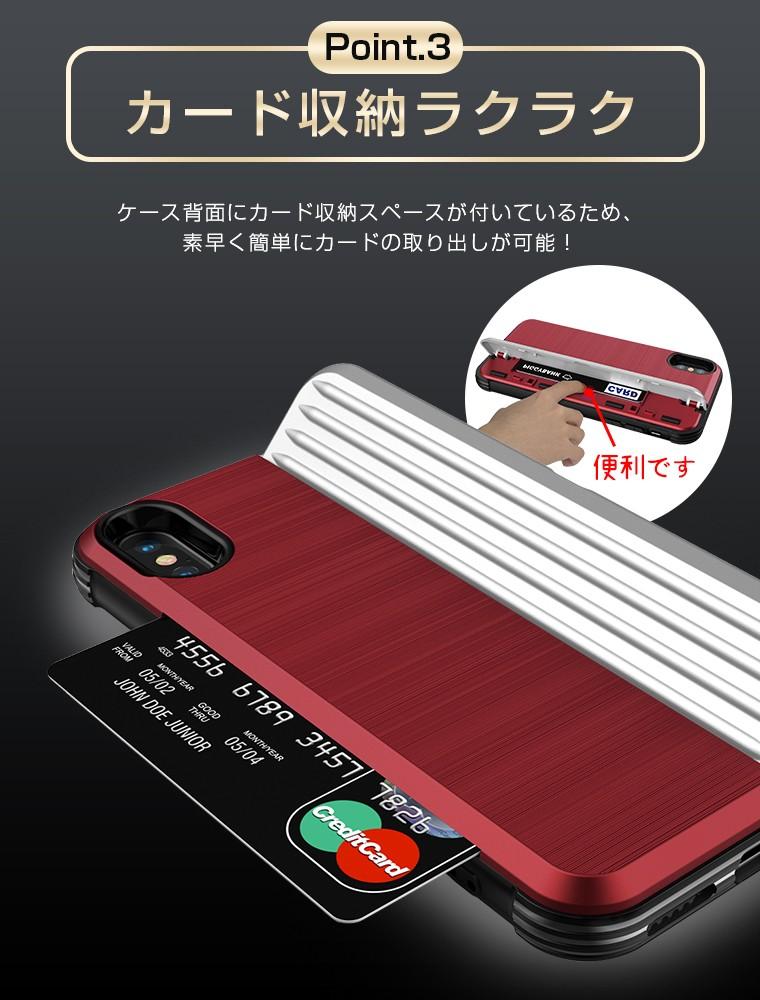iphonex ケース カード収納