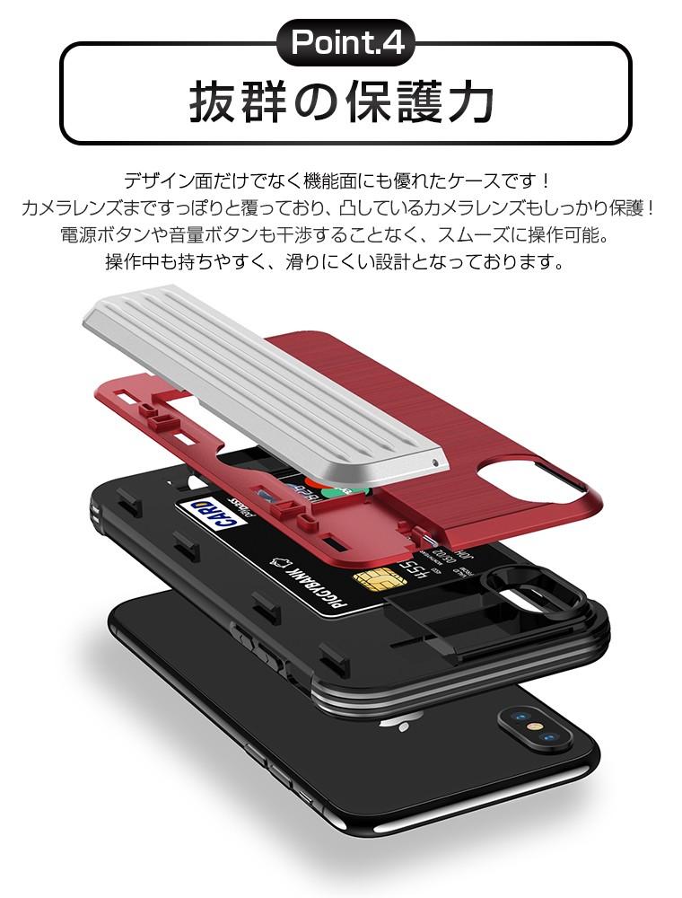 iPhonex カバー スタンド機能