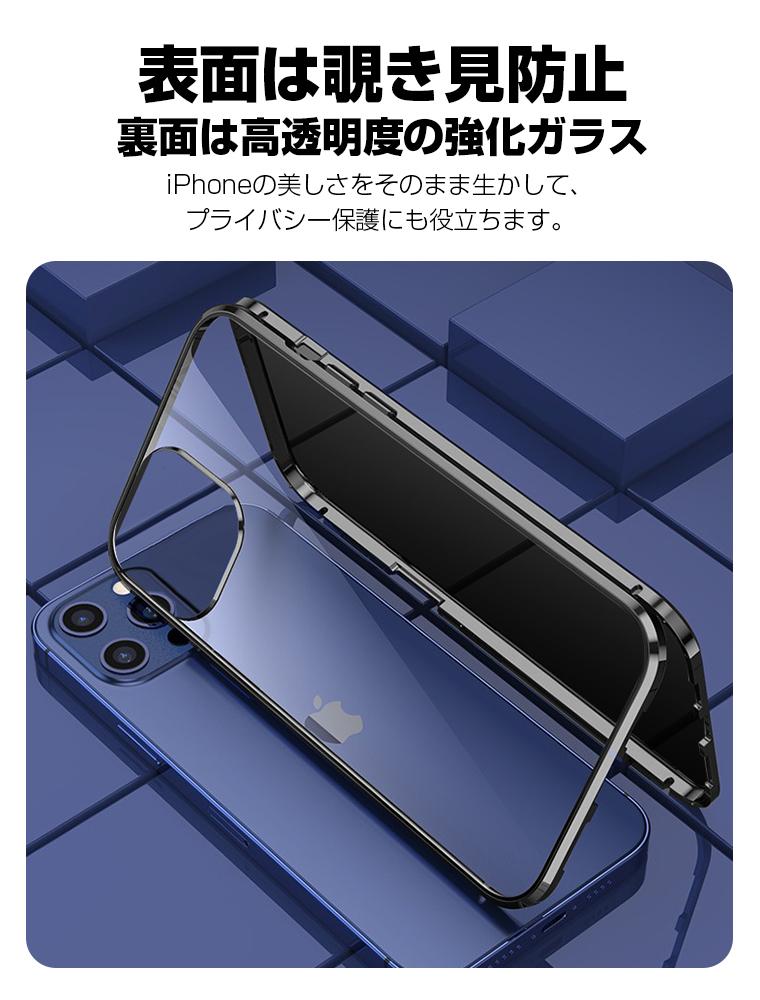 iPhone ケース 耐衝撃