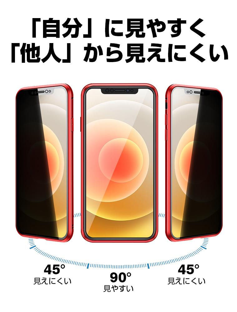 iPhone8 ケース 耐衝撃