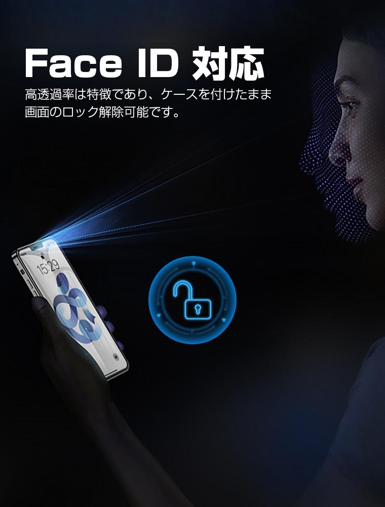 アイフォン 7 ケース