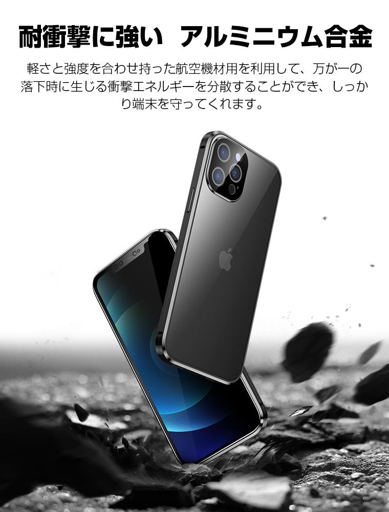 iPhone7 ケース バンパー