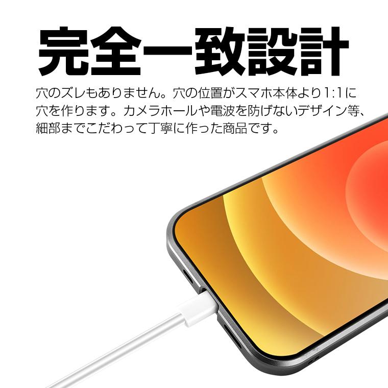 iPhone カバー シンプル