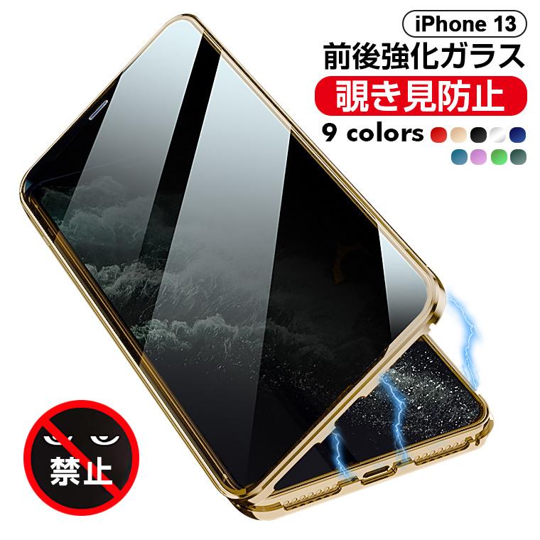 iPhone7 シリコンケース