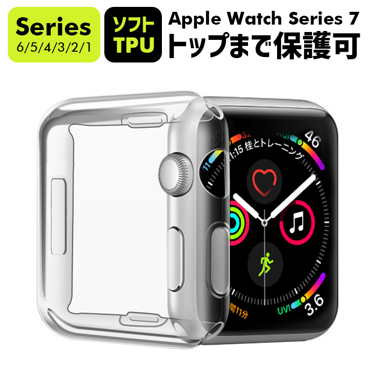 Apple Watch Series 3 ケース