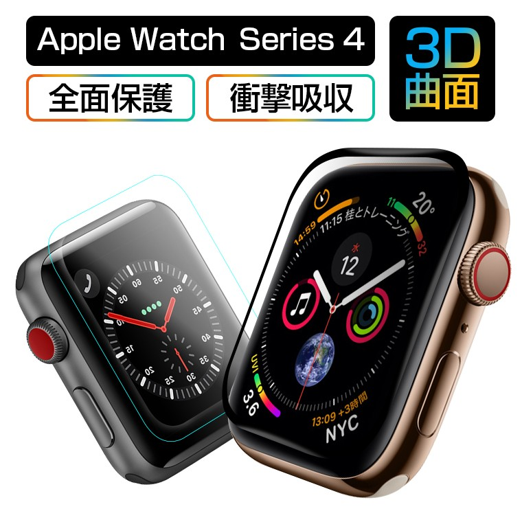 Apple Watch 3/2/1 ケース