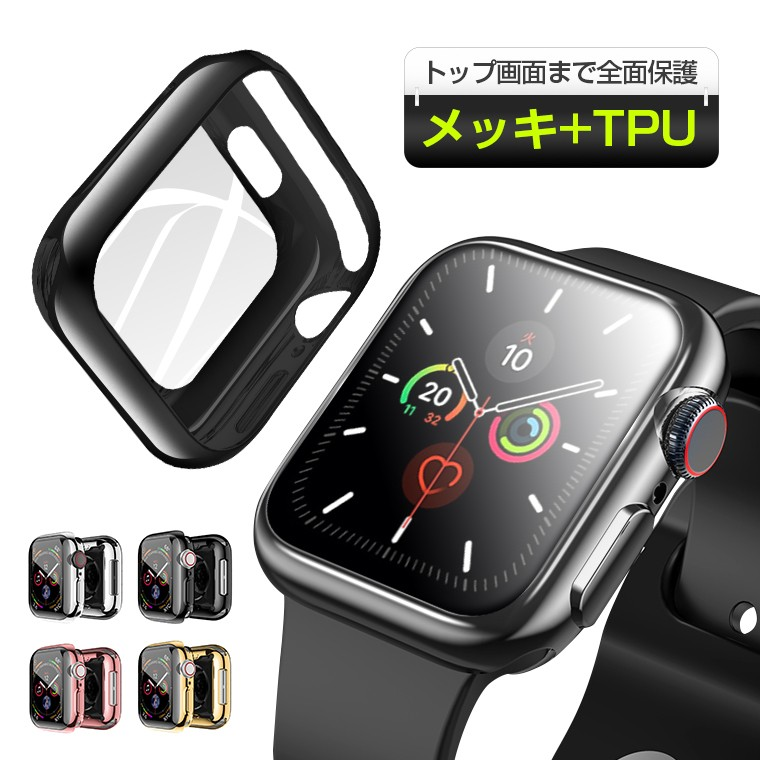 Apple Watch カバー 42mm
