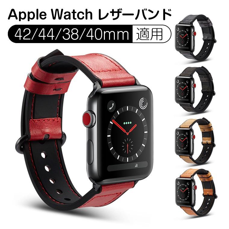 42mm Apple Watch Series 3 カバー