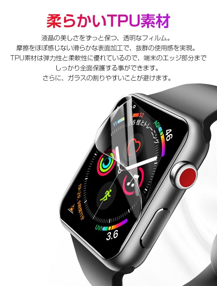 Apple watch 4 フィルム 耐衝撃