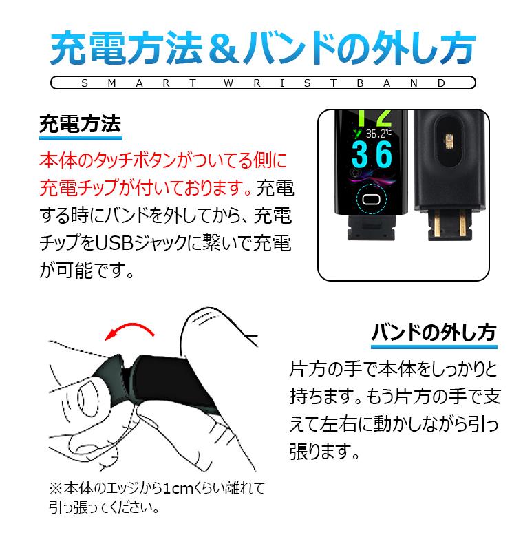 スマートウォッチ 体温計
