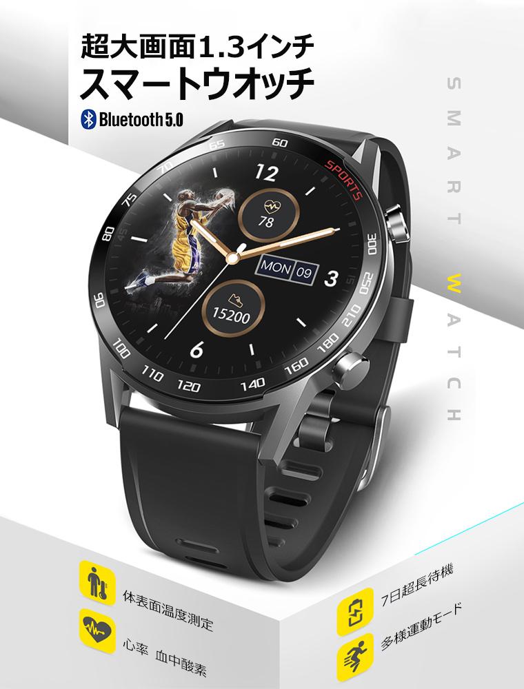 スマートウォッチ Bluetooth5.0
