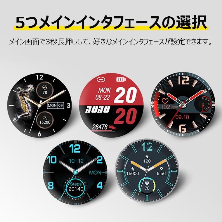 スマートウォッチ 活動量計 心拍計 歩数計 腕時計