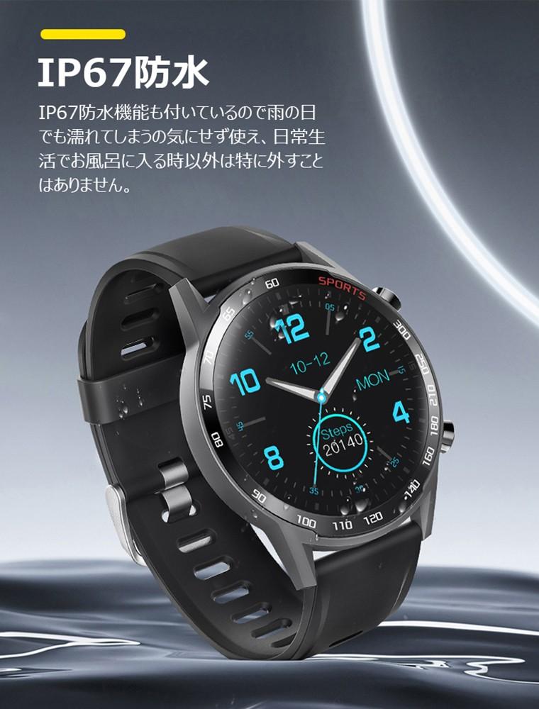 スマートウォッチ 腕時計 SMS通知