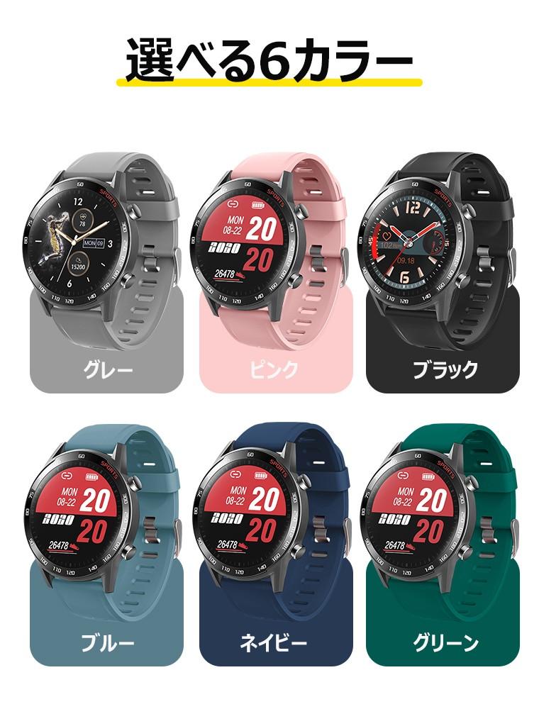 腕時計 スポーツモード 歩数計
