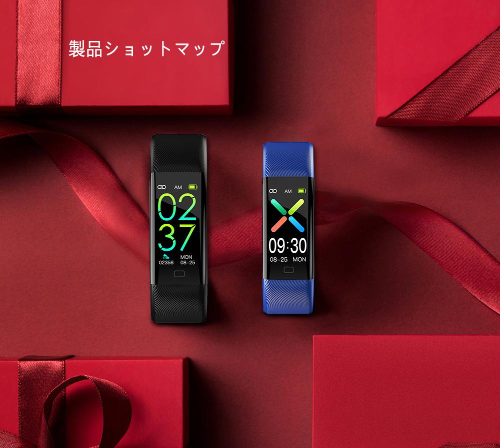 スマートウォッチ 日本語ディスプレイ