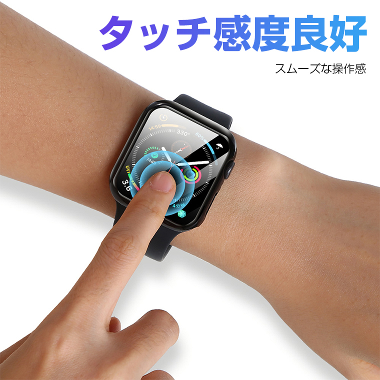 Apple Watch 44mm ケース