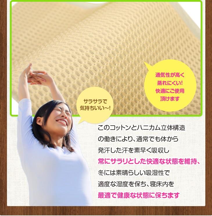 ネックフィット枕はこだわりの高級生地素材を使用