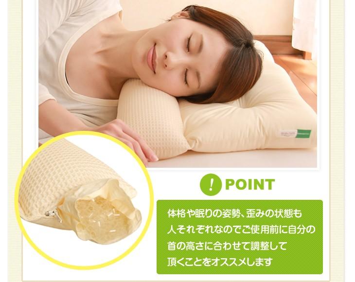ネックフィット枕の中材、ソフトパイプのこだわり
