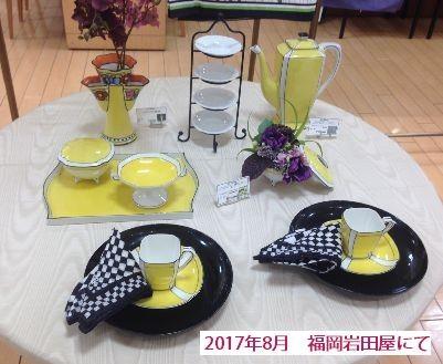「華麗なるオールドノリタケの世界」2017年8月岩田屋テーブルセッティング1
