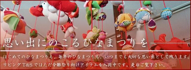 若月まり子、人形、ビスクドール