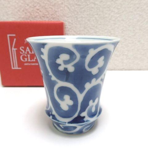 【有田焼】濃蛸唐草 反型 淡麗 日本酒グラス 酒カップ 匠の蔵   有田焼  ARITA