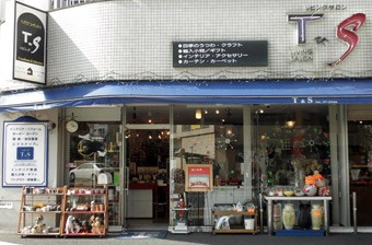 リビングT&S地図、福岡県久留米にあるインテリアショップリビングT&S