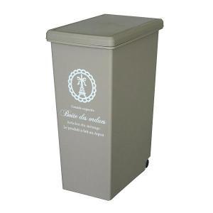 ゴミ箱 45リットル ふた付き スライドペール 45L ( ごみ箱 ダストボックス キッチン )|livingut|12