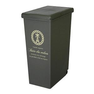 ゴミ箱 45リットル ふた付き スライドペール 45L ( ごみ箱 ダストボックス キッチン )|livingut|11