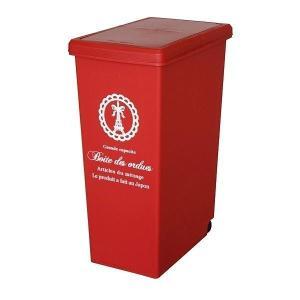ゴミ箱 45リットル ふた付き スライドペール 45L ( ごみ箱 ダストボックス キッチン )|livingut|10